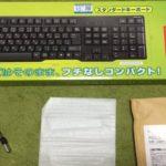 FF14にUSBキーボード