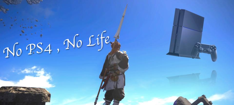NO-PS4-NO-LIFE