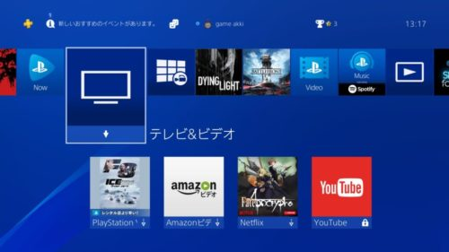 PS4テレビ&ビデオのコンテンツ