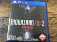 biohazards:2