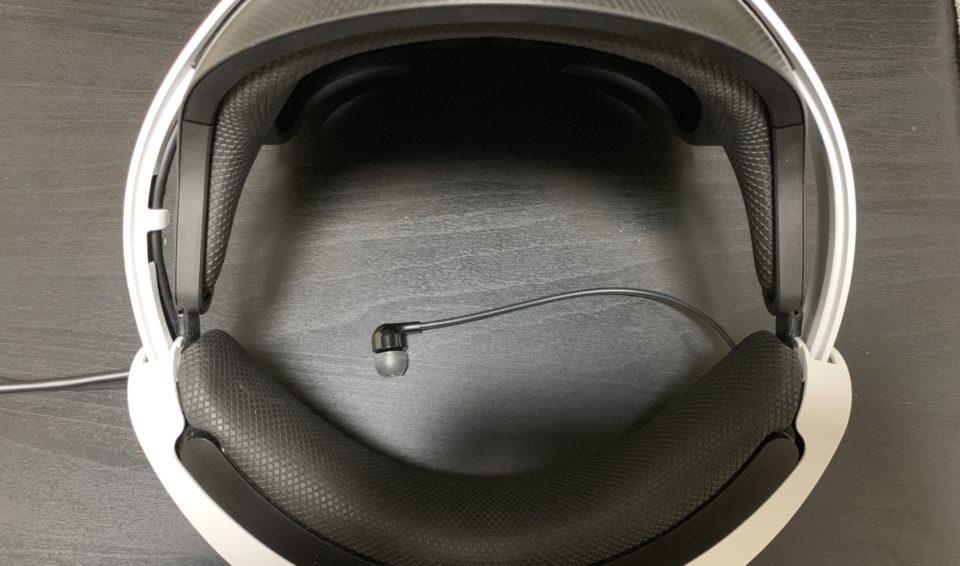 PSVRの固定部分