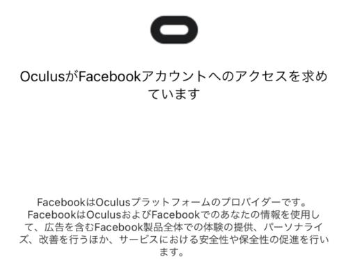 facebookaccount