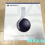 PS5のPULSE 3D ワイヤレスヘッドセット